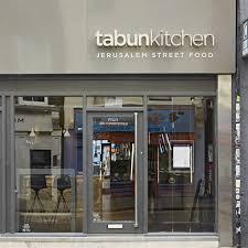 Tabun Kitchen